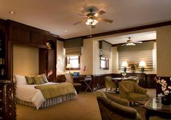 マジェスティック ホテル - シカゴ - 寝室