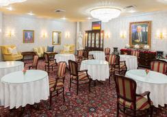 ブリストル ホテル - キャンベル - レストラン