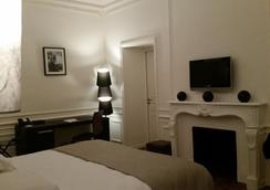 Hôtel Château Lacan - ブリーブ・ラ ・ガイヤルド - 寝室