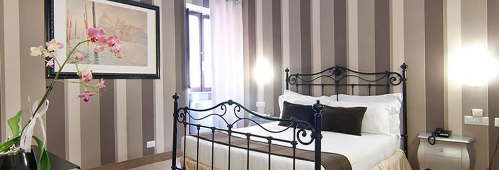 ロイヤル パレス ラグジュアリー ホテル - ローマ - 寝室
