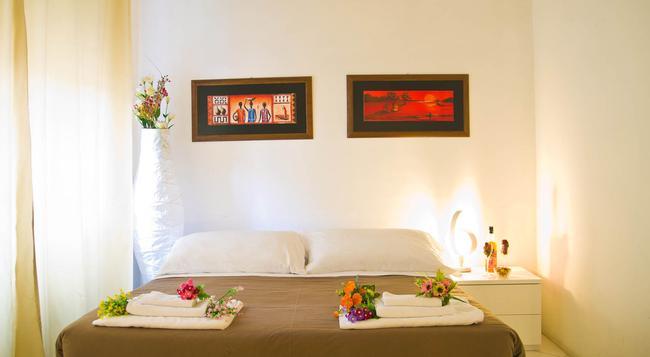 Living San Pietro - ローマ - 寝室