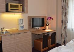 Appartementhotel Hamburg - ハンブルク - リビングルーム