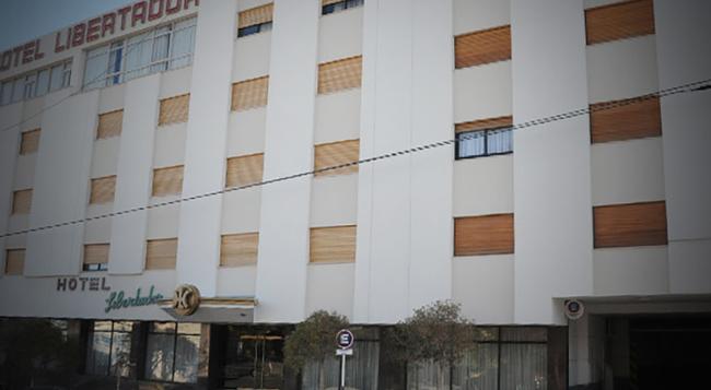 Hotel Libertador - Trelew - 建物