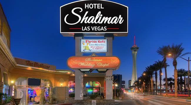 シャリマー ホテル オブ ラスベガス - ラスベガス - 建物