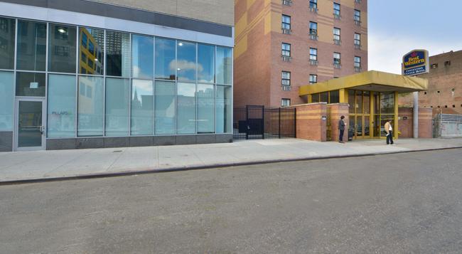 マグナソン コンベンション センター ホテル NYC - ニューヨーク - 建物