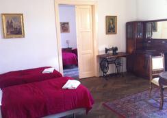 ホステル ローズマリー - プラハ - 寝室