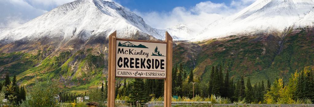 マッキンリー クリークサイド キャビンズ - Denali National Park - 建物