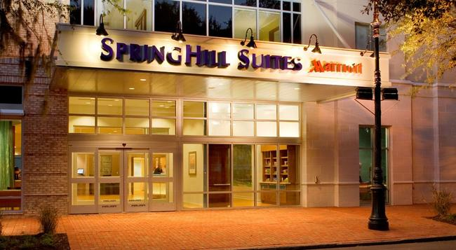 SpringHill Suites by Marriott Savannah Downtown/Historic District - サバンナ - 建物
