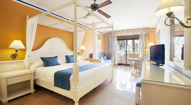 Grand Bahia Principe Punta Cana - プンタ・カナ - 寝室