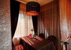 Marmelade Hotel - ペルミ - レストラン