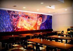Xo Hotels Van Gogh - アムステルダム - レストラン