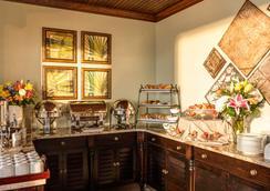 Andrew Pinckney Inn - チャールストン - レストラン