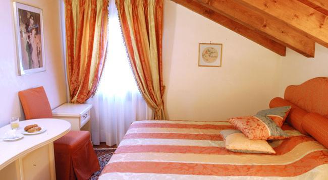 Residenza Giardini - ヴェネチア - 寝室