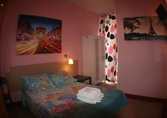 オスタル アリカンテ - マドリード - 寝室