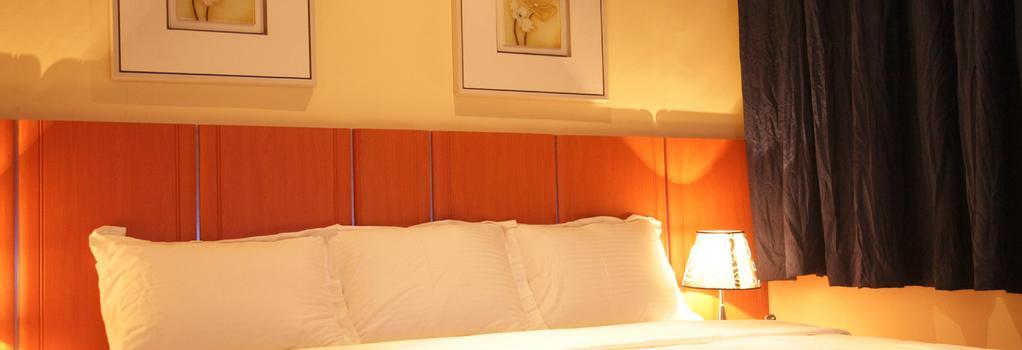 Swiss International Mabisel-Port Harcourt - Port Harcourt - 寝室