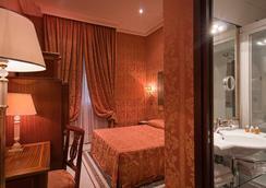 オテル チェリオ - ローマ - 寝室