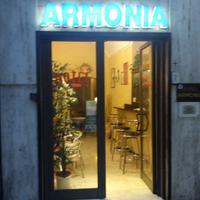 ホテル アルモニア Esterno