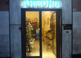 ホテル アルモニア