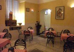 ホテル アルモニア - ジェノヴァ - レストラン
