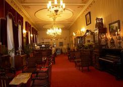 Grand Hotel De Londres - イスタンブール - ロビー