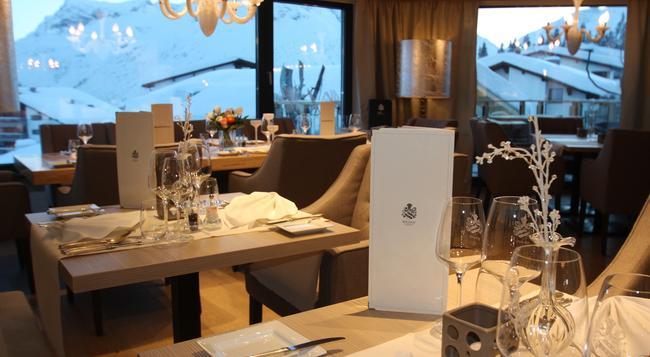 Hotel Bergkristall - レッヒ - レストラン