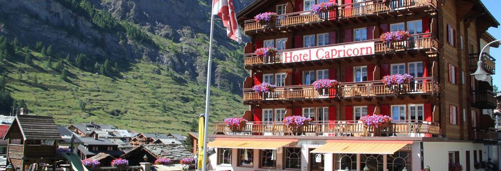 ホテル カプリコーン - ツェルマット - 建物