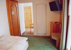 ホテル カプリコーン - ツェルマット - 寝室