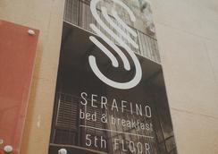 セラフィーノ B&B - パレルモ - 屋外の景色