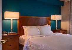 Residence Inn by Marriott Silver Spring - シルバー・スプリング - 寝室