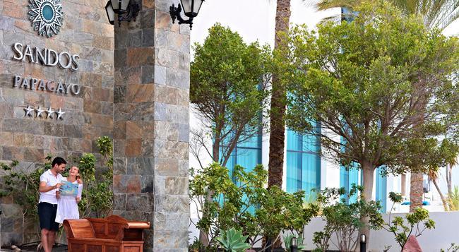 サンドス パパガジョ ビーチ リゾート - プラヤ・ブランカ - 建物