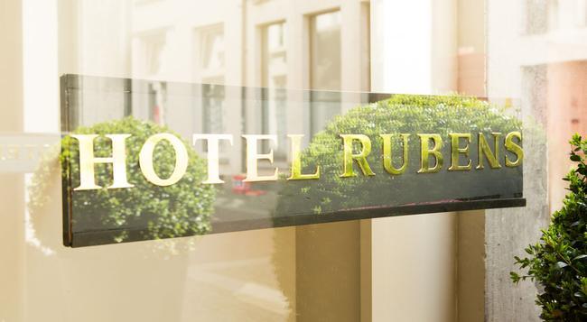 ホテル ルーベンズ - グロート マルクト - アントワープ - 建物