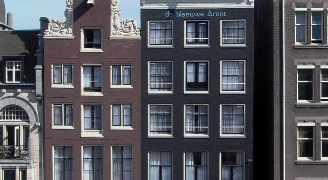 ロキン ホテル - アムステルダム - 建物