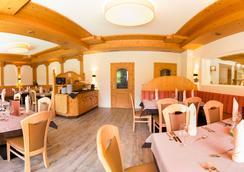 Hotel Christoph - Neustift im Stubaital - レストラン