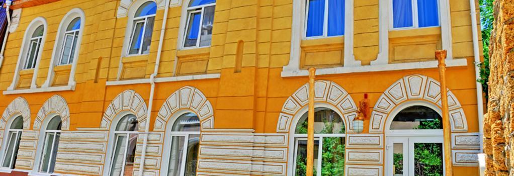 Guest House De Rishelye - オデッサ - 建物