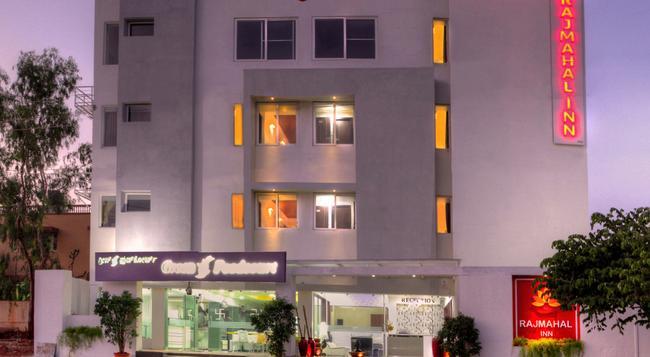 Rajmahal Inn - Mysore - 建物