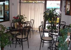 エリート ホテル - アテネ - レストラン