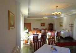 Hotel Viktoria - ティラナ - レストラン