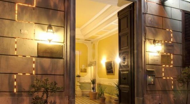 ホテル モントリオール - ローマ - 建物