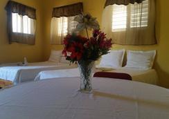 Aparta Hotel Tiempo - サントドミンゴ - 寝室