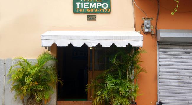 Aparta Hotel Tiempo - サントドミンゴ - 建物
