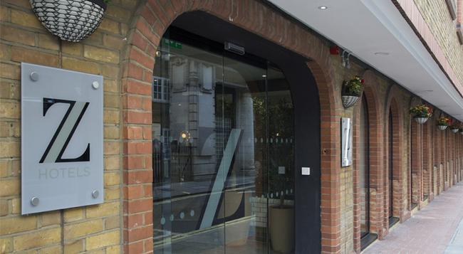 Zホテル ピカデリー - ロンドン - 建物