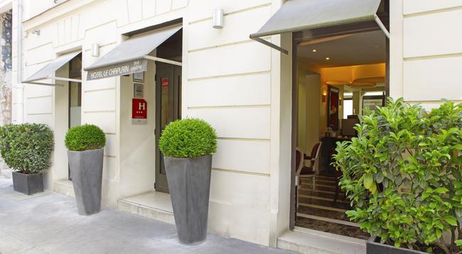 ホテル ル シャプラン リヴ ゴーシュ - パリ - 建物