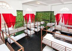 レスト アップ ロンドン - ホステル - ロンドン - 寝室