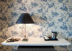 グラン オテル ガリア & ロンドル - ルルド - 寝室