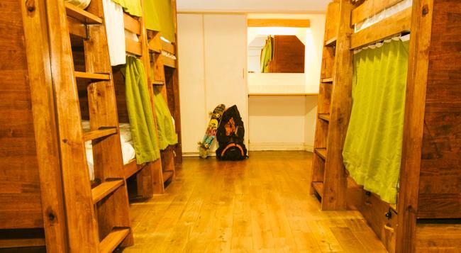 パルマーズ ヒルスプリング ロッジ アト ウィルズデン グリーン - ロンドン - 寝室