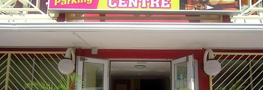 Hotel Du Centre - Saint-Denis - 建物