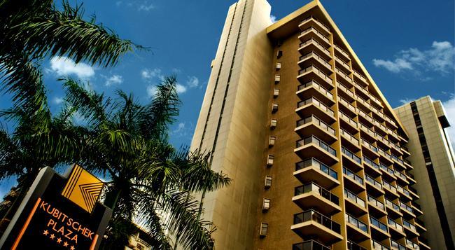 クビスチェック プラザ ホテル - ブラジリア - 建物