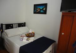 Hotel Casa Sabelle - ボゴタ - 寝室