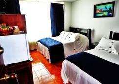 Hotel Casa Sarita - ボゴタ - 寝室