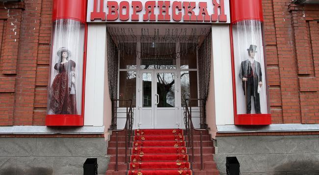 Dvoryanskaya - Kurgan - 建物
